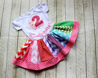 Care Bear birthday outfit Girls Love a lot  pink care bear birthday outfit skirt set yellow aqua pink  green chevron and polka dot skirt