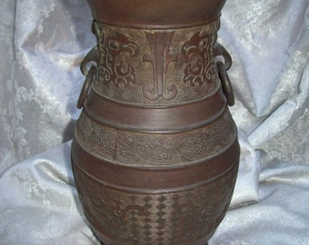 Antique JAPANESE BRONZE VASE with Intricate Patterns/Designs and Ring Handles