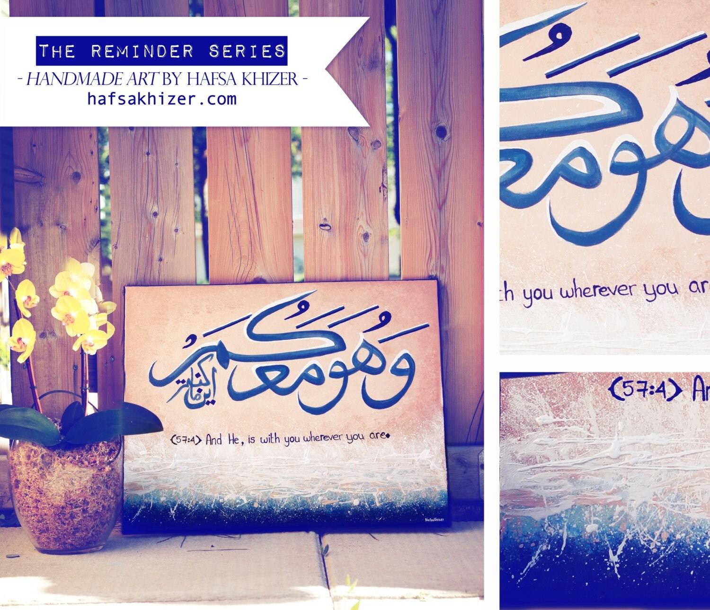 Islamic Art Islamic Wall Art Islamic Calligraphy Islamic