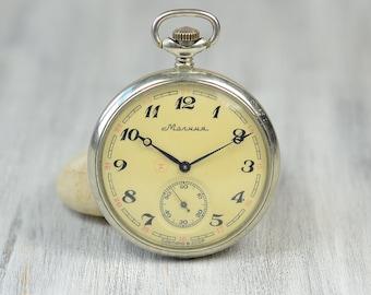 "The Tale of the Urals, Vintage Pocket Watch ""MOLNIJA"", Working Mechanical Men's pocket watch, Russia Soviet Union USSR"