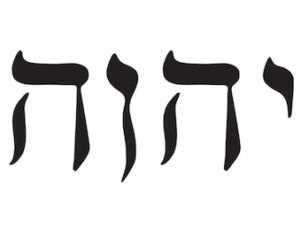 YHWH Christian God Wall Decal Religious Hebrew Jewis Jehovah Traditional