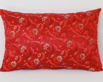 Red Pillow, 12 x 18 Pillow, Brocade Pillow, Red Brocade Pillow, Asian Pillow