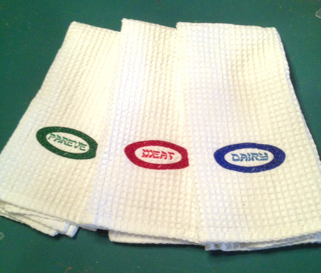 White Kitchen Towel: Bright White Kitchen Kosher Towels Embroidered With