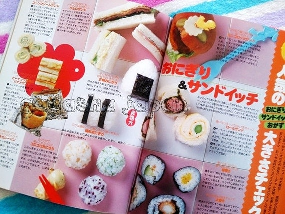 easy cooking bento for moms of preschool japanese cooking book japan lunch box recipe blogger. Black Bedroom Furniture Sets. Home Design Ideas