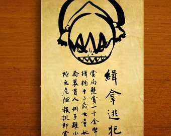 Avatar the Last Airbender: Toph Wanted Poster