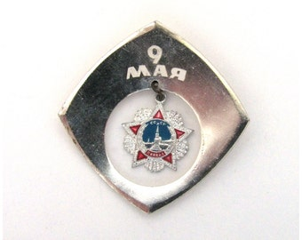 May 9th, Victory Day, Soviet Vintage metal collectible badge, Pin, Soviet Union, Made in USSR, 1980s