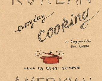 Korean / American - Everyday Cooking