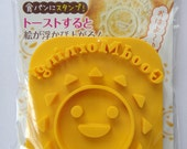 Good Morning Smiley Sun Deco Toast Stamp / Sandwich Stamp / Cookie Stamp / Tool / Bento Accessory