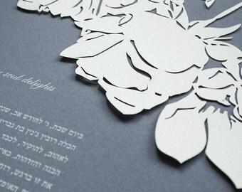 Sale: Ketubah Papercut by Jennifer Raichman - Simply Peony