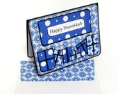 Hanukkah Presents Card with Matching Embellished Envelope