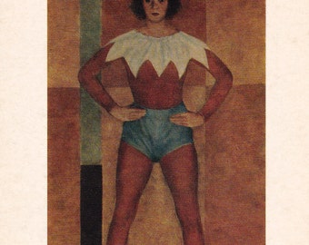 Vintage Williams (Acrobat) Print, Postcard - 1973, Soviet Artist Publ.