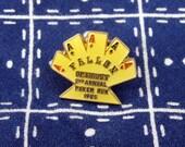 Vintage Fallon Optimist 2nd Annual Poker Run 1985