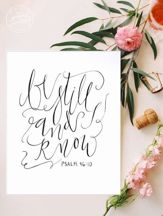 Be still and know printable sign bible verse