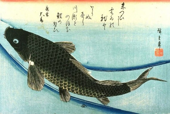 Koi or carp japanese woodblock print reproduction hiroshige for Carpe koi reproduction