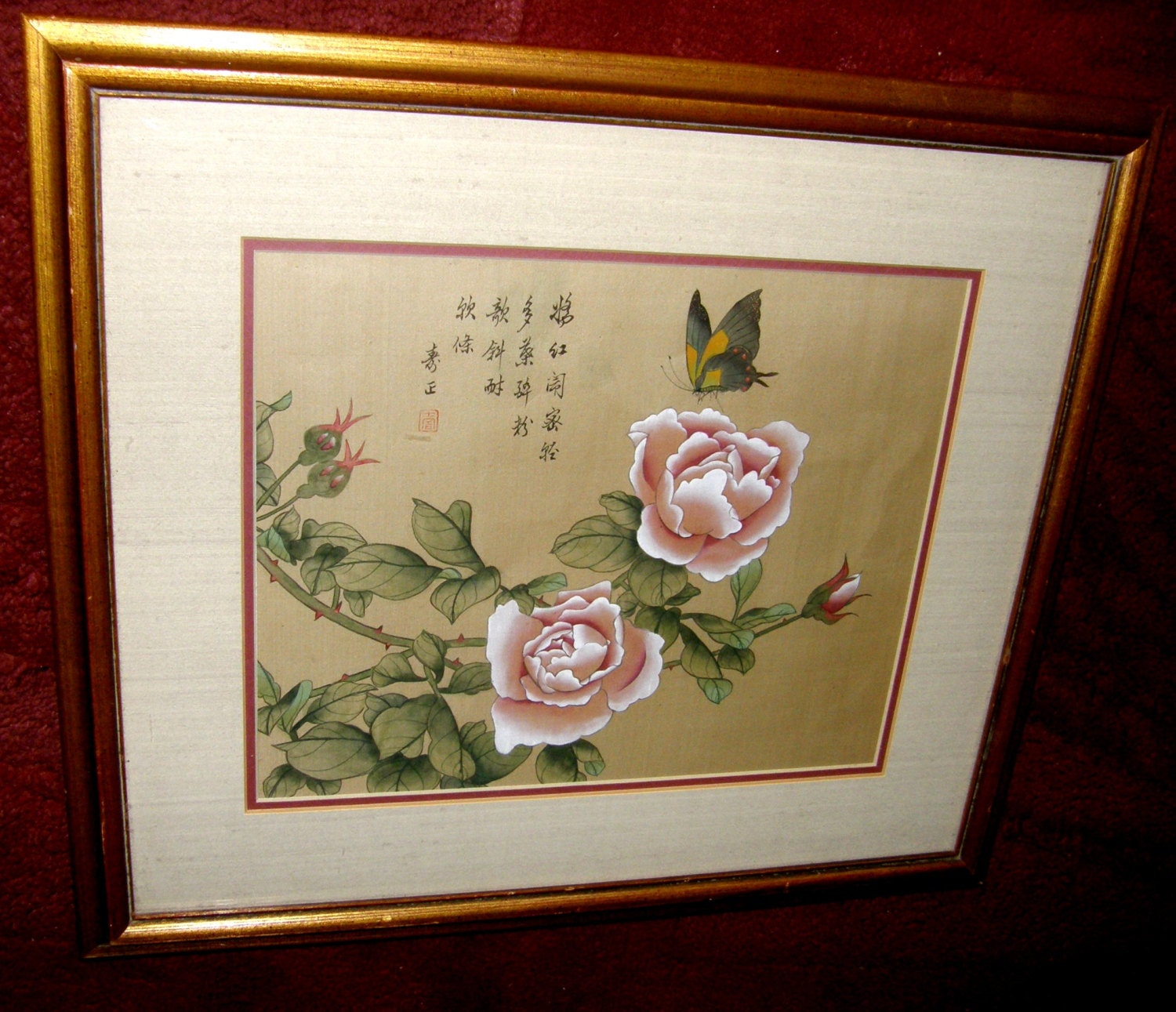 Vintage Oriental Original Japanese Silk Watercolor Painting