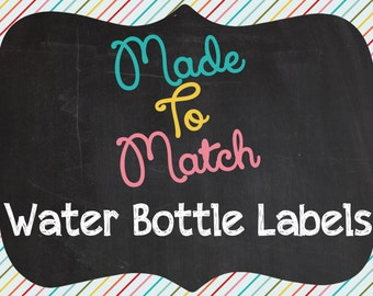 Printable Made To Match Water Bottle Labels - Made To Match Any Invitation Design In The Shiny Sparkly Parties Shop