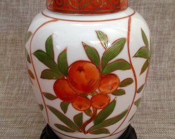 Beautiful LJ of Japan Small Ginger Jar with Peach Design and Original Teak Stand, in Mint Vintage Condition.