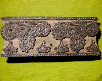 Carved Wood Designed Stamp For Printing Or Transferring To Paper, Fabric, Clay etc. India *4