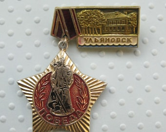 Soviet Pin – Victory Day of the Second World War, Vintage Pin, Soviet Badge, Badge made in 80s