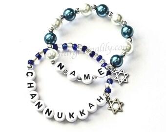 Jewish Star of David Charm Bracelet Personalized Name Bracelet Hanukkah Channukkah Gift Office Party Gift