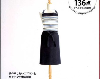 136 Handmade Aprons - Japanese Craft Book