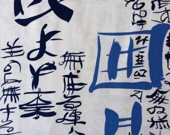 HALF YARD Alexander Henry Indochine Kakomi Kanji in white with indigo blue cotton fabric