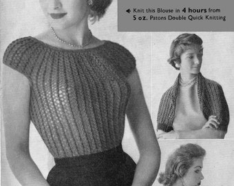 Vintage Ladies Bubble Blouse, Shrug and Cape Stole, Knitting Pattern, 1950 (PDF) Pattern, P&B 105