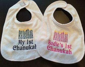 Embroidered, First Chanukah/Hanukkah Bibs