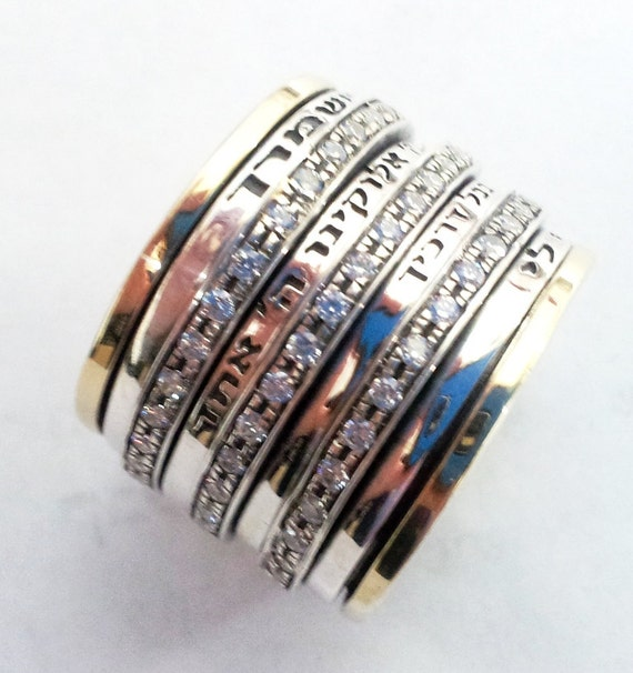 Stackable Hebrew Blessing Rings Bless Jewelry Prayer & Poesie