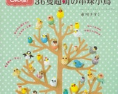 Master Naomi Ichokawa Collection 01 - Small Bead Birds - Japanese craft book (in traditional Chinese)