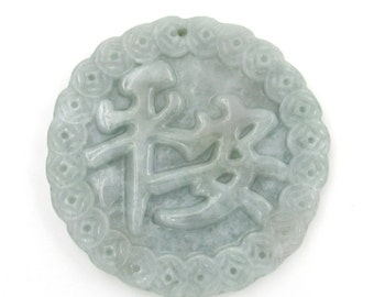 Natural Jadeite Gem Ping-An Peace Safe Money Coins Fortune Pendant 52mm*52mm  Cy120