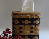 Tissue Basket /Tissue Cover / Tissue Box / Handwoven Basket