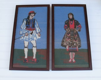 Vintage Cross Stitch or Embroidery of Man and Women in Traditional Greek Costume