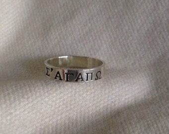 Sterling Silver Personalized Ring Band. GREEK Lettering. Sorority Ring. Available.Custom. Lil sister Gift. Recycled Silver.