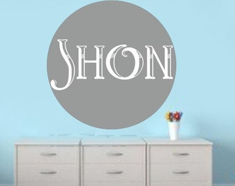 Boys Name Wall Decal-vinyl wall decal-children wall decal- Personalized