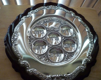 Vintage Judaica 12-3/4 inch silver plated Passover Seder Plate with wood frame