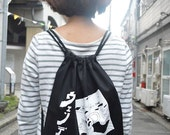 Japanese Wendy Tote-Bag
