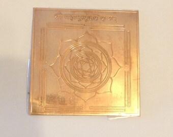 "3"" Copper Mahamrityunjaya Yantra - Attain Spiritual Perfection and Bliss"