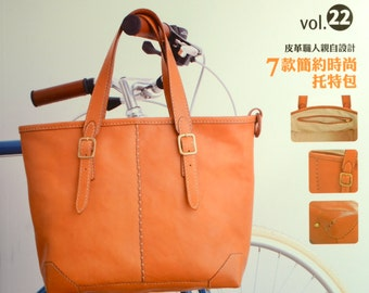 Handmade Leather Tote Bag Japanese  Leather craft book (In Chinese)