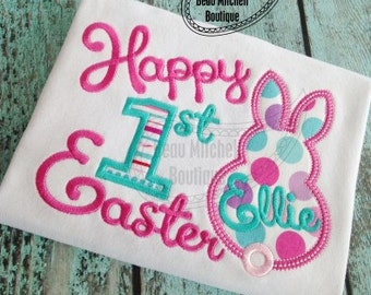 First Easter Bunny  - Custom monogram - Infants to Youth