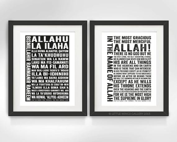 Glasses Frame En Francais : Ayat Al Kursi Set of 2 Modern Islamic Typography Art Print