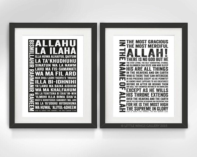 Ayat Al Kursi (Set of 2), Modern Islamic Typography Art Print, Customised
