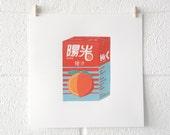 Sunshine Orange - Limited Edition Silk Screen Print
