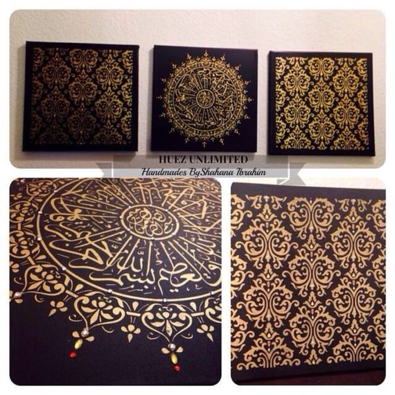 Surah ikhlas 3 piece set arabic calligraphy wall art and Arabic calligraphy wall art