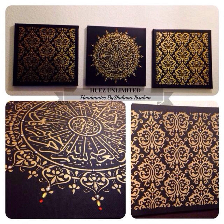 Surah Ikhlas 3 Piece Set Arabic Calligraphy Wall Art And