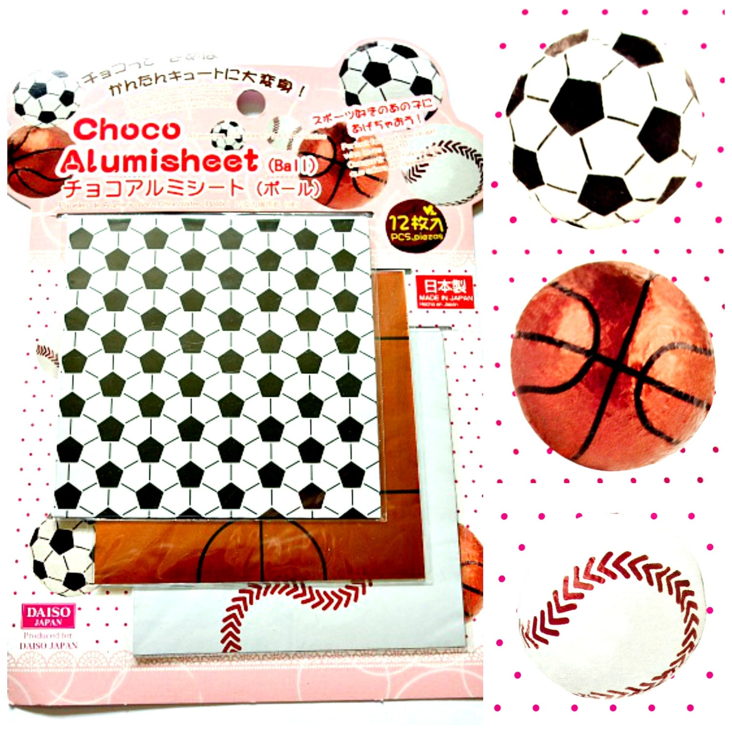 Soccer, Basketball And Baseball Chocolate Wrappers, Chocolate Foil ...