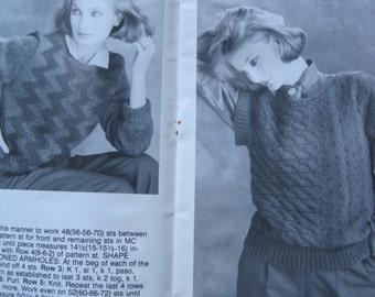 Knit Pattern Book - Bernat #558 - Sweaters, Vests, Pullovers, Cardigans - Vintage 1980's