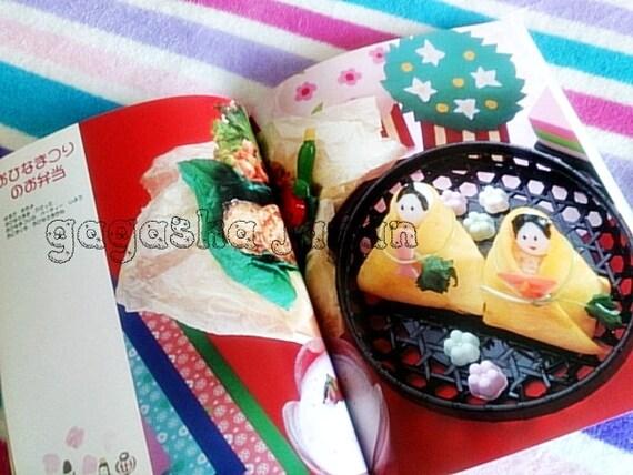 kids kawaii bento cooking book japan recipe for lunch box preschool from gagashajapan on etsy studio. Black Bedroom Furniture Sets. Home Design Ideas