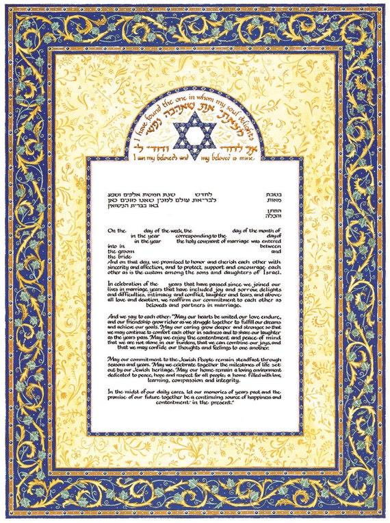 Jewish Wedding Ketubah Ketubah Traditi...