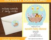 Noah's Ark Party DIY Printable Kit - INSTANT DOWNLOAD -